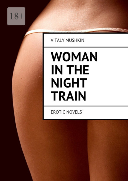 Woman in the night train. Erotic novels