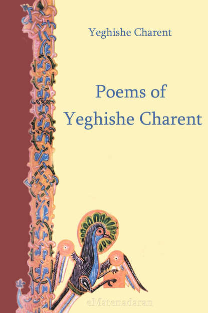 Poems of Yeghishe Charent
