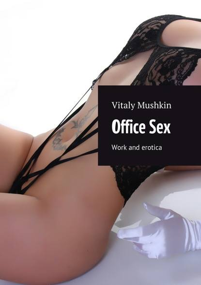 Office sex. Work and erotica