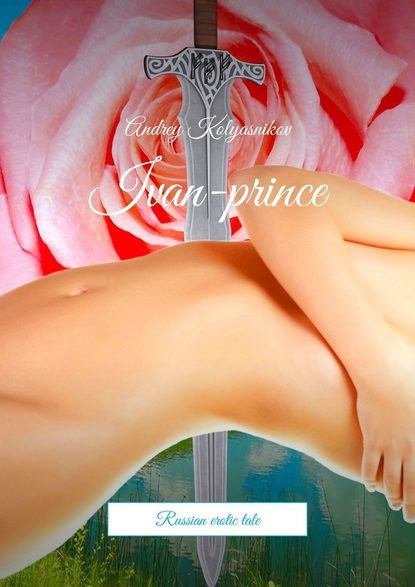 Ivan-prince. Russian erotic tale