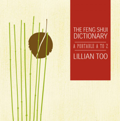 Feng Shui Dictionary
