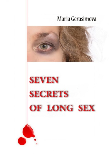 Mystery of seven