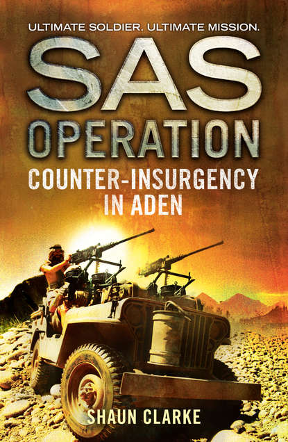 Counter-insurgency in Aden