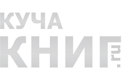 Боок2.ру электронная библиотека читать